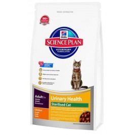 Hills cat    URINARY STERILISED    - 300g