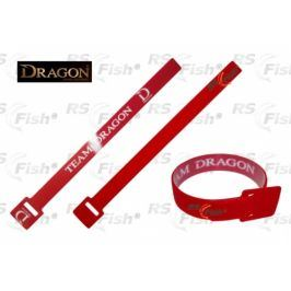 Dragon® 275 mm